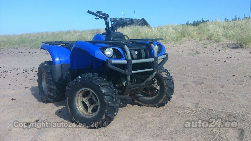 Yamaha Grizzly  Parts Final Drive