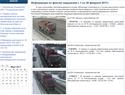 Venemaal paigaldatakse maanteedele automaatkaalud