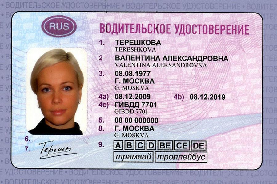 Venemaal peatati 46 000 võlgniku juhiloa kehtivus