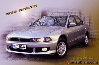 Mitsubishi Galant GLS 2.0 TD 66kW